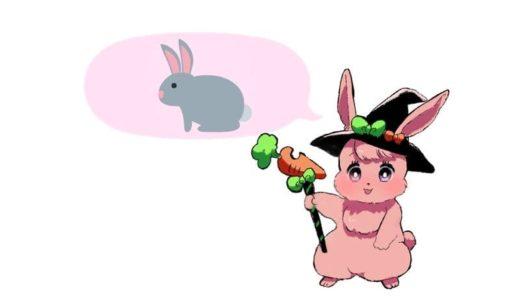 兎獣人・うさぎモチーフのケモノキャラクター一覧