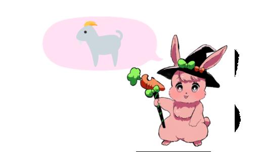 山羊獣人・ヤギモチーフのケモノキャラクター一覧