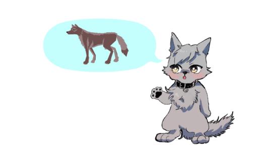 狼獣人・オオカミモチーフのケモノキャラクター一覧