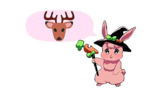 鹿獣人・鹿モチーフのケモノキャラクター一覧