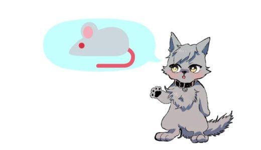鼠獣人・ねずみモチーフのケモノキャラクター一覧